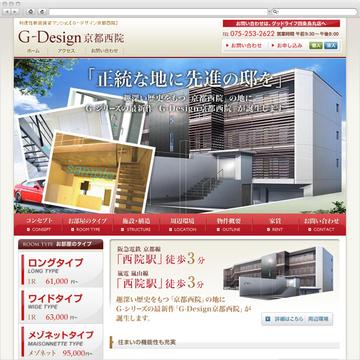G-Design京都西院