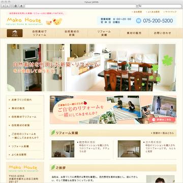 Mako House