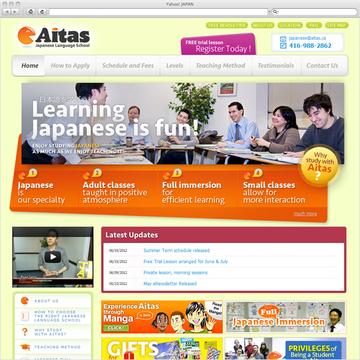 Aitas Japanese Language School