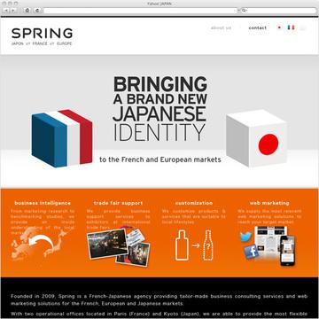 SPRING 英語サイト