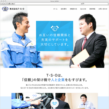 株式会社T・S・O