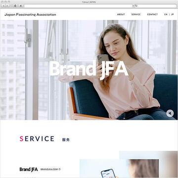 株式会社JFA(中国語サイト)