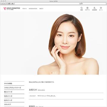 ヴィーヴィック化粧品 ECサイト