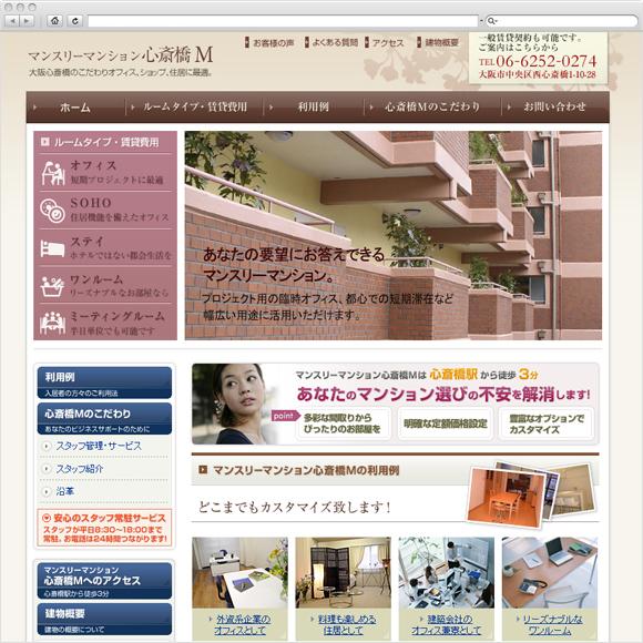マンスリーマンション心斎橋M