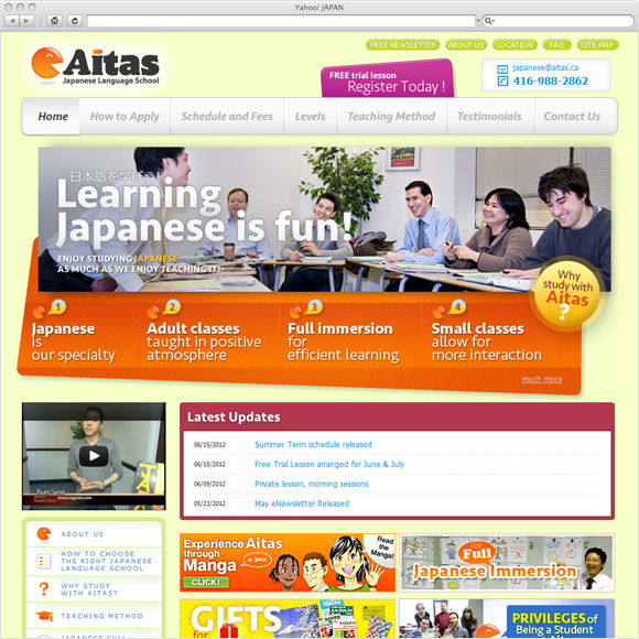 Aitas Japanese Language School