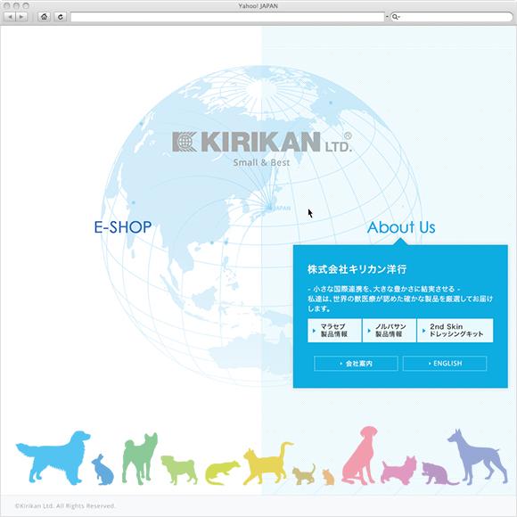 KIRIKAN LTD. Small&Best