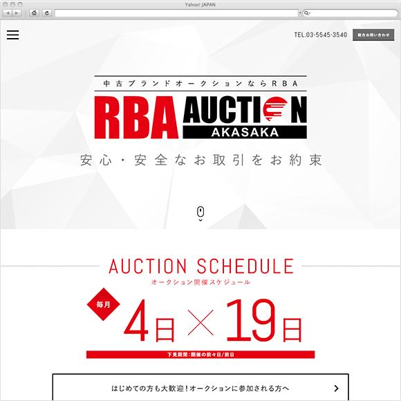 RBA AUCTION(RBAオークション)