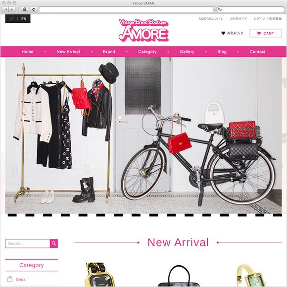 Vintage Brand Boutique AMORE 日本語サイト