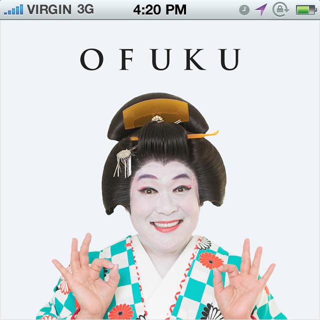 OFUKUスマートフォンサイト