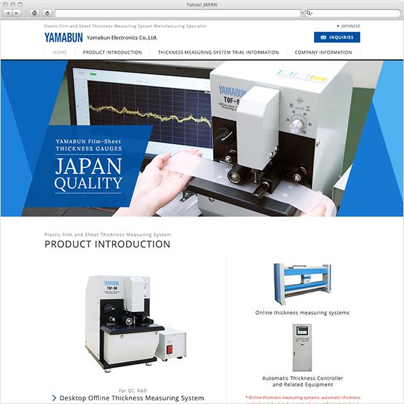 山文電気 英語サイト